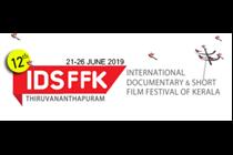 International Documentary and Short Film Festival of Kerala