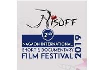 Nagaon International Short & Documentary Film Festival
